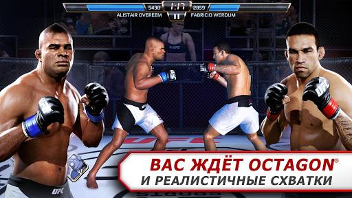 EA SPORTS UFC скриншот 1