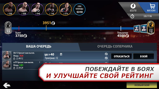 EA SPORTS UFC скриншот 2