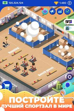 Idle Fitness Gym Tycoon скриншот 5