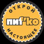 Пифко
