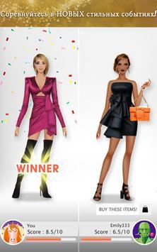 Одевалки: стильная одежда для топ модели скриншот 5