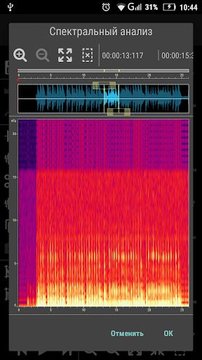 Doninn Audio Editor Free скриншот 3