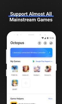 Octopus скриншот 1