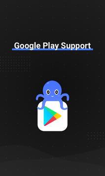 Octopus скриншот 4