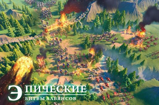 Rise of Kingdoms: Lost Crusade скриншот 3