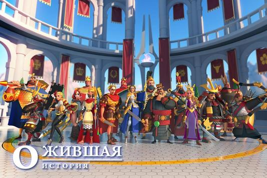 Rise of Kingdoms: Lost Crusade скриншот 5