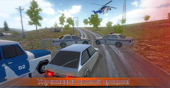Симулятор вождения ВАЗ 2108 SE скриншот 2