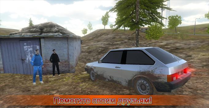 Симулятор вождения ВАЗ 2108 SE скриншот 3