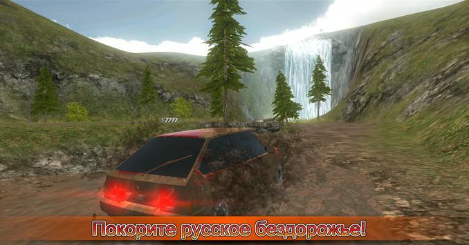 Симулятор вождения ВАЗ 2108 SE скриншот 4