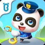 Малыш Панда Полиция