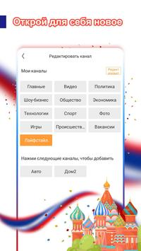 UC Browser скриншот 2