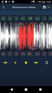 Обрезка музыки & Рингтон сделать скриншот 2