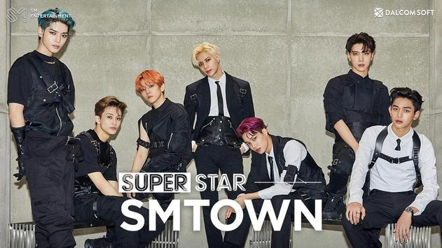 SuperStar SMTOWN скриншот 1