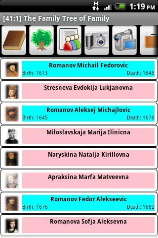 Генеалогическое древо семьи скриншот 1