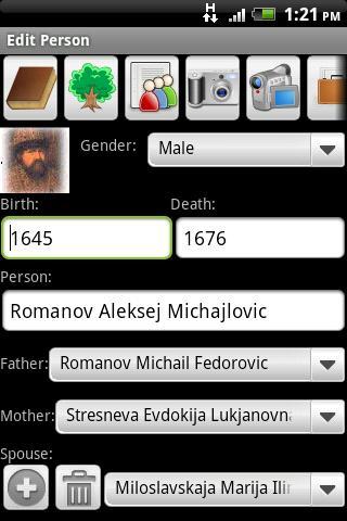 Генеалогическое древо семьи скриншот 2