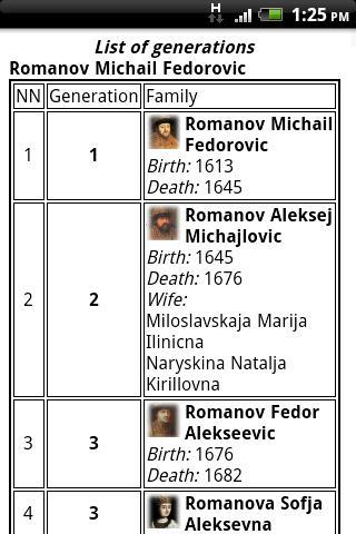 Генеалогическое древо семьи скриншот 4
