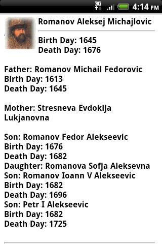 Генеалогическое древо семьи скриншот 5
