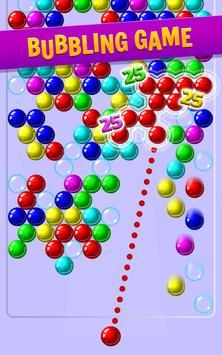 Игра Шарики - Bubble Shooter скриншот 3