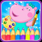 Игры для детей: Раскраски