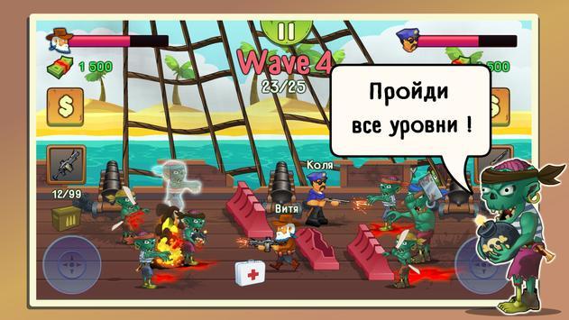 Two guys & Zombies скриншот 3
