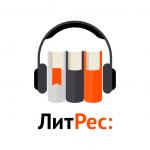 LitRes: аудиокниги онлайн