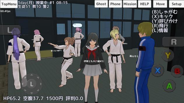 School Girls Simulator скриншот 4