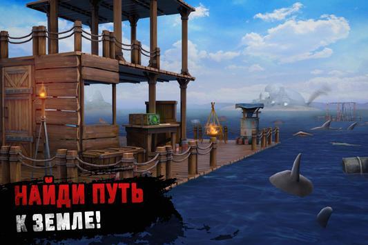 Raft Survival скриншот 3