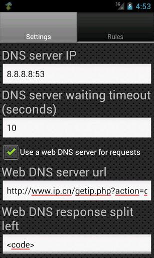 DNS Server скриншот 3