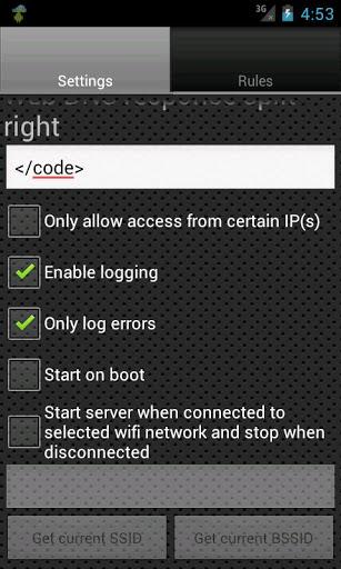 DNS Server скриншот 4