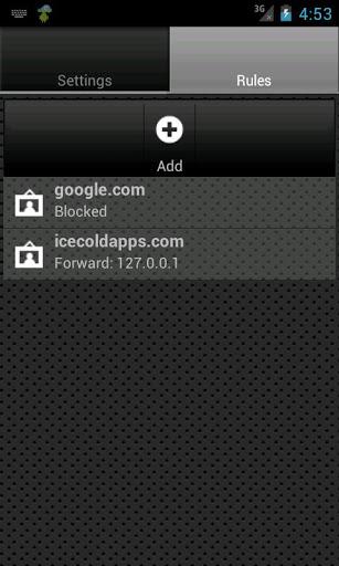 DNS Server скриншот 5