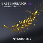 Кейс Симулятор для Standoff 2