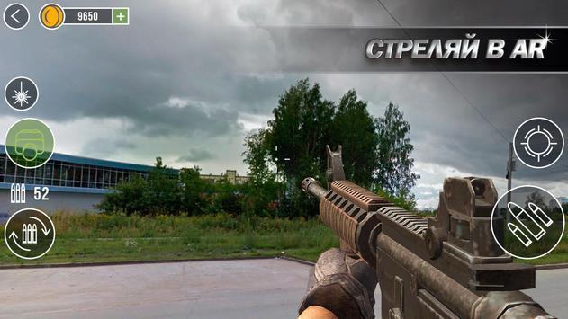 Оружие Камера 3D Симулятор скриншот 1