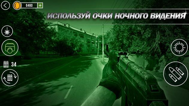 Оружие Камера 3D Симулятор скриншот 3