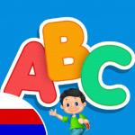 Русский алфавит русские буквы