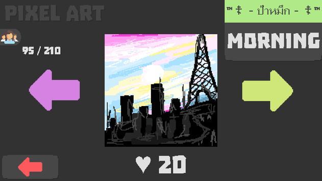 Pixel Painter скриншот 4
