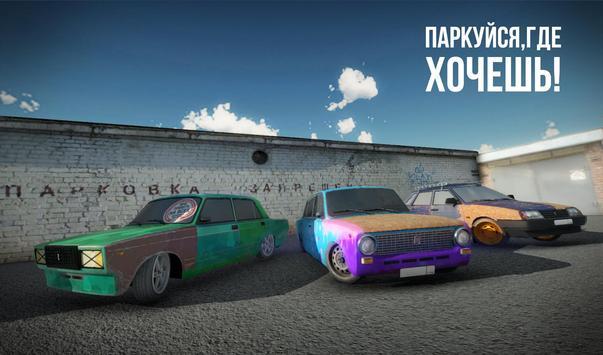 Russian Rider Online скриншот 3