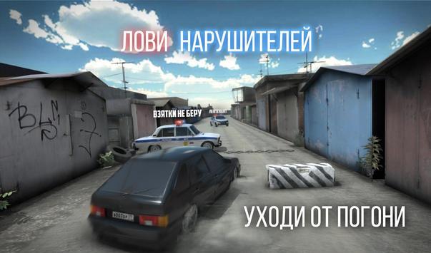 Russian Rider Online скриншот 4