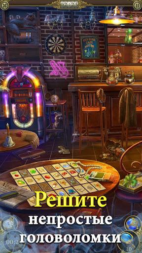 Hidden City поиск скрытых предметов скриншот 2