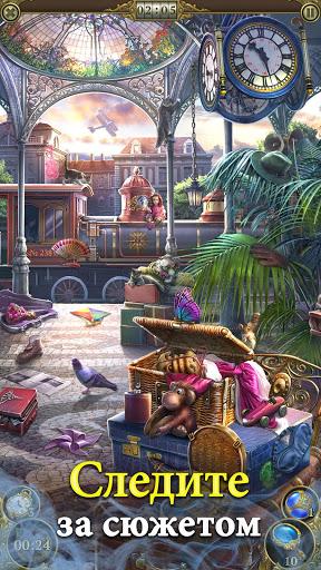 Hidden City поиск скрытых предметов скриншот 3