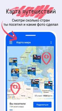 Облако Mail.ru скриншот 2