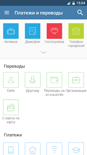 Faktura.ru скриншот 5