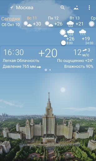 Точная погода YoWindow скриншот 1