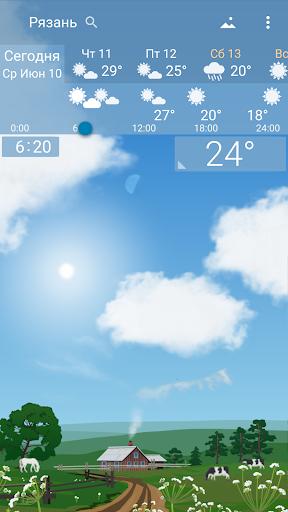 Точная погода YoWindow скриншот 2