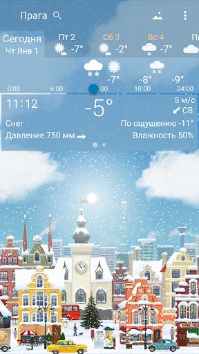 Точная погода YoWindow скриншот 4