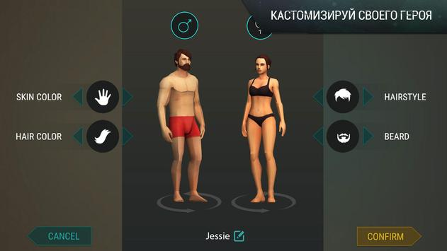 Last Day on Earth: Survival скриншот 1