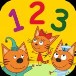 123 Три кота Игры . Учим цифры!