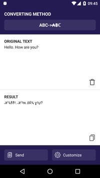 Text converter скриншот 3