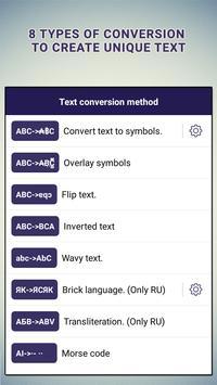 Text converter скриншот 4