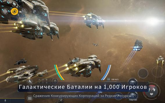 Second Galaxy скриншот 2