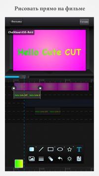 Cute CUT скриншот 2